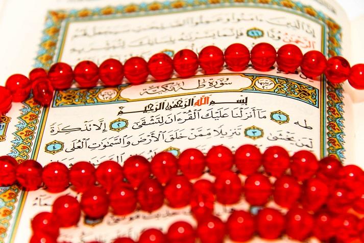 Shahadah: The Testimony of Faith Educational Resources K12 Learning