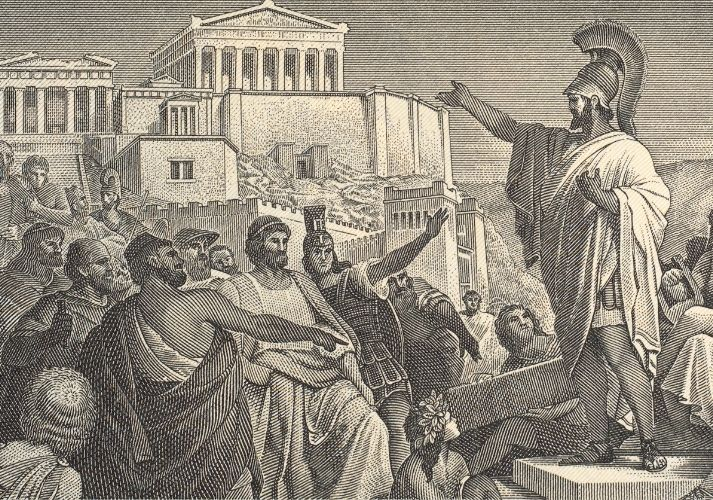 The Athenian Golden Age Educational Resources K12 Learning