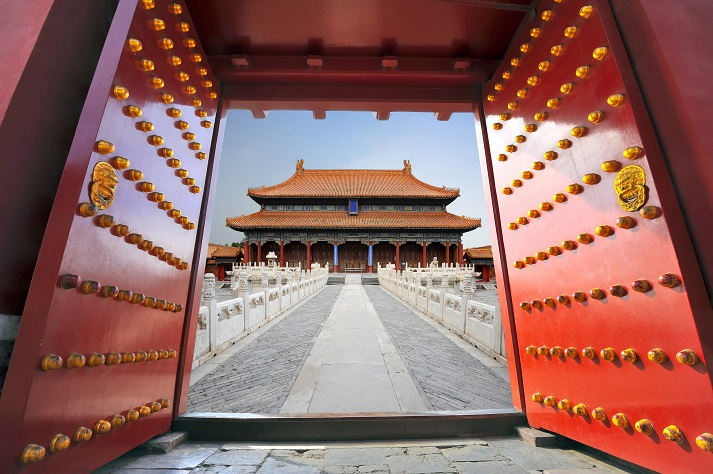 China's Forbidden City Educational Resources K12 Learning